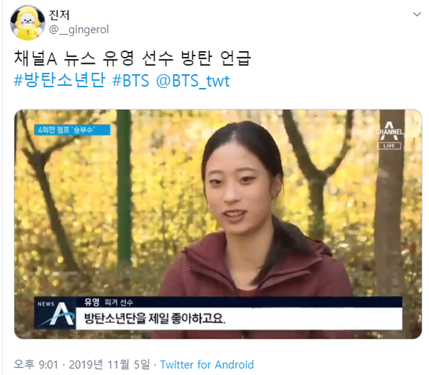 Knet tập hợp list sao Hàn là fan BTS dài đến ngỡ ngàng: Lee Young Ae, Park Min Young và cả dàn nữ thần, tài tử đến VĐV đều u mê - Ảnh 28.