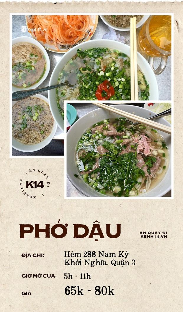 Đâu là 10 quán phở danh bất hư truyền ở Sài Gòn: Đều có mặt từ thời ông bà anh, khách đến ăn đông bất chấp thời gian - Ảnh 3.