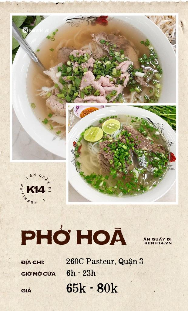 Đâu là 10 quán phở danh bất hư truyền ở Sài Gòn: Đều có mặt từ thời ông bà anh, khách đến ăn đông bất chấp thời gian - Ảnh 4.