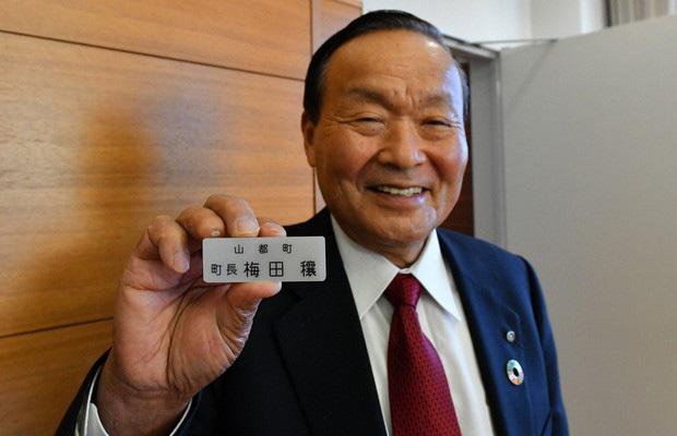Thị trưởng Nhật Bản tự dưng nổi tiếng vì phát âm tên giống hệt tân Tổng thống Mỹ Joe Biden - Ảnh 1.