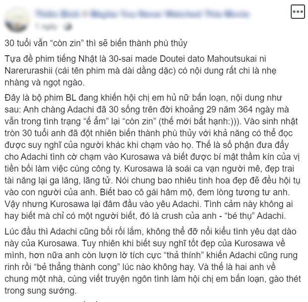 Netizen Việt mê chữ ê kéo dài phim đam mỹ Cherry Magic: Xem 2 anh thính nhau mà muốn có bồ gấp á! - Ảnh 5.