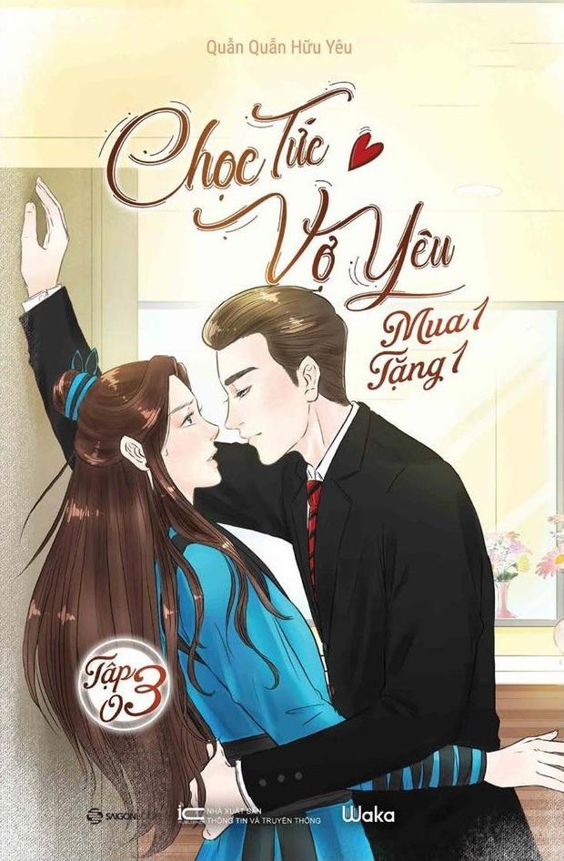 Truyện Chọc Tức Vợ Yêu được xứ Trung chuyển thể, netizen phẫn nộ kịch bản như teenfic, tiện thể mang bản phim Việt ra cà khịa - Ảnh 1.