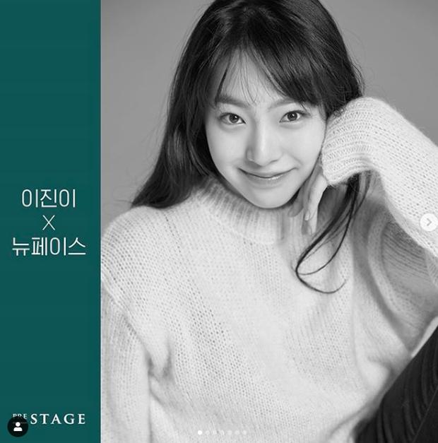 YG Entertainment tự nhiên công bố 5 tân binh ở mảng... diễn viên, fan lại bất ngờ la ó vì Jisoo (BLACKPINK) tiếp tục quay vào ô mất lượt? - Ảnh 4.
