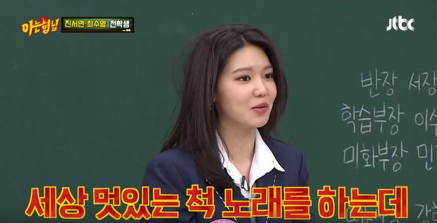 Sooyoung nói về cơ hội tái hợp của SNSD, tiết lộ chưa thành viên nào gửi xe cà phê ủng hộ phim mới - Ảnh 1.
