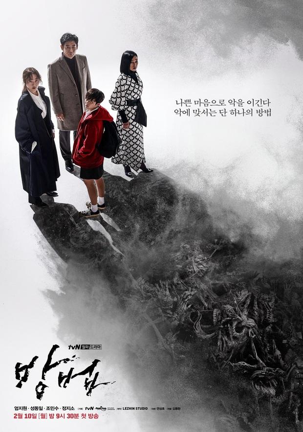 Giữa bão càn quét Oscar, phim kinh dị của con gái họ Park Kí Sinh Trùng leo thẳng top 1 tìm kiếm tại quê nhà - Ảnh 2.