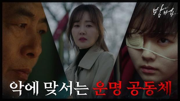Giữa bão càn quét Oscar, phim kinh dị của con gái họ Park Kí Sinh Trùng leo thẳng top 1 tìm kiếm tại quê nhà - Ảnh 3.