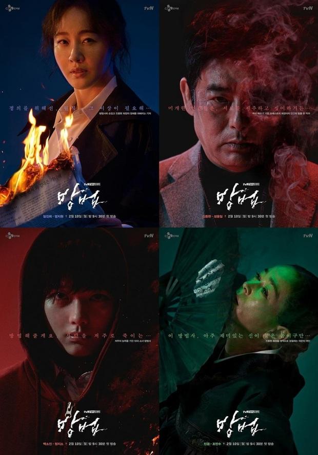 Giữa bão càn quét Oscar, phim kinh dị của con gái họ Park Kí Sinh Trùng leo thẳng top 1 tìm kiếm tại quê nhà - Ảnh 8.