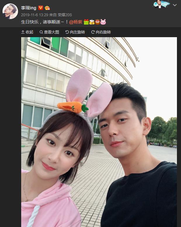 Rầm rộ thông tin Dương Tử đã bí mật đăng ký kết hôn với Lý Hiện, tháng 6 tổ chức siêu đám cưới - Ảnh 2.