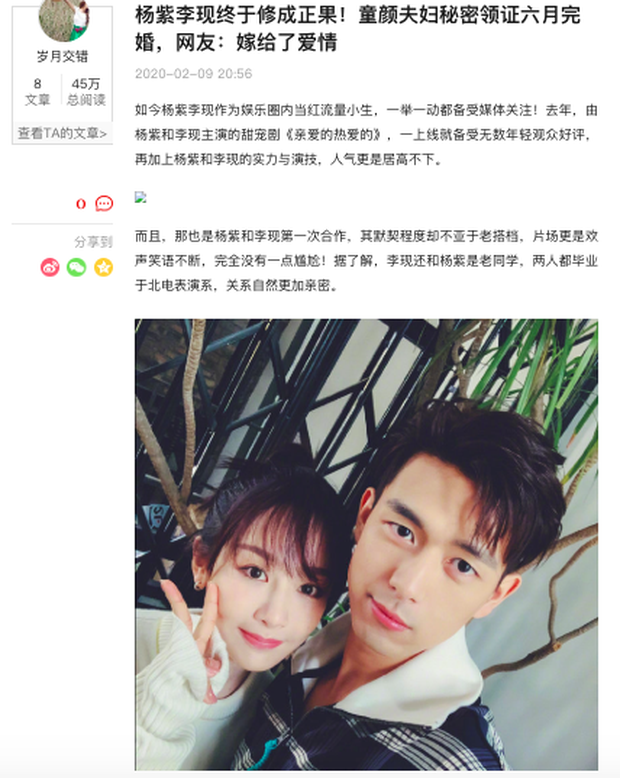 Rầm rộ thông tin Dương Tử đã bí mật đăng ký kết hôn với Lý Hiện, tháng 6 tổ chức siêu đám cưới - Ảnh 1.