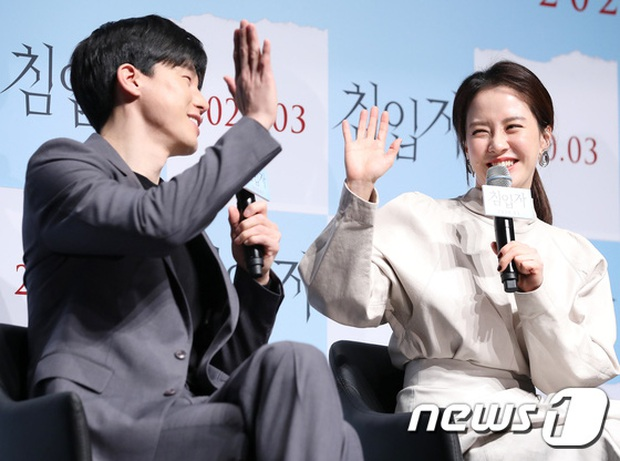 Lâu lắm Mợ ngố Song Ji Hyo mới dự sự kiện: Nhan sắc đúng là biến hóa khó lường, chị ăn thịt Đường Tăng hay gì? - Ảnh 5.