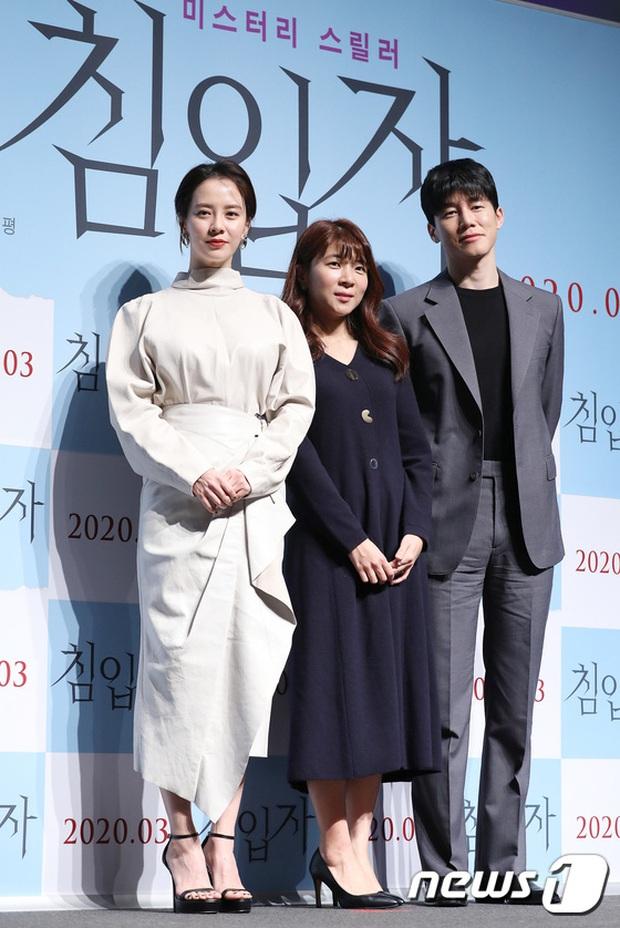 Lâu lắm Mợ ngố Song Ji Hyo mới dự sự kiện: Nhan sắc đúng là biến hóa khó lường, chị ăn thịt Đường Tăng hay gì? - Ảnh 3.