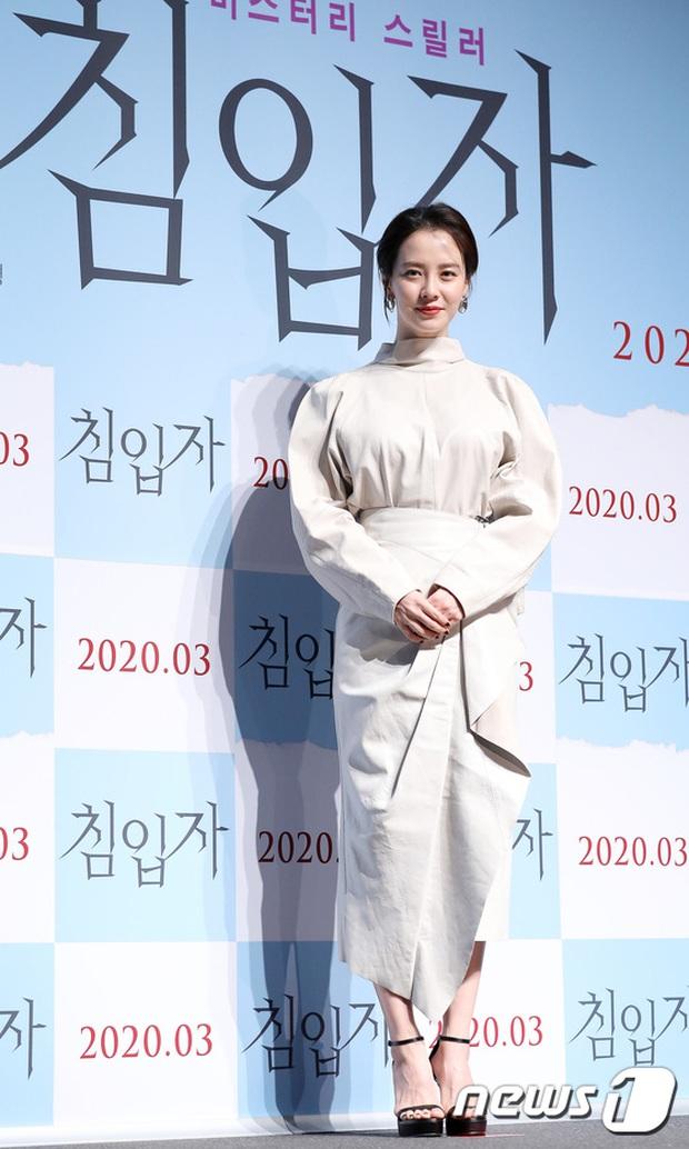 Lâu lắm Mợ ngố Song Ji Hyo mới dự sự kiện: Nhan sắc đúng là biến hóa khó lường, chị ăn thịt Đường Tăng hay gì? - Ảnh 1.