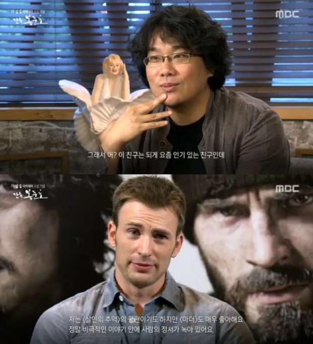 Chris Evans bật mí từng tự lết xác đi casting phim của chú Bong Parasite, Knet khen nức nở: Đúng là có mắt nhìn! - Ảnh 1.