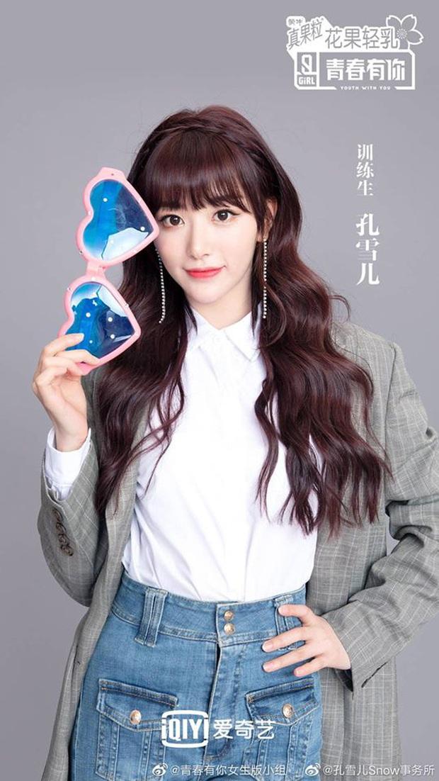 Hết hồn tưởng bé đào Nhật Bản Sakura (IZ*ONE) thi lại Produce phiên bản Trung! - Ảnh 3.