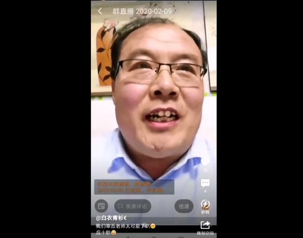 Thầy giáo quên tắt filter má hồng, chào cờ qua TV và hàng tá sự cố học online dở khóc dở cười mùa corona ở Trung Quốc - Ảnh 4.