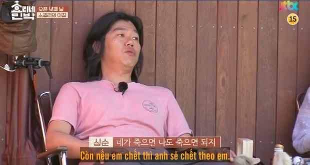 Cặp đôi drama nhất Kbiz: Lee Sang Soon thề non hẹn biển chết theo vợ, Lee Hyori đáp 1 câu mà anh chồng câm nín - Ảnh 4.