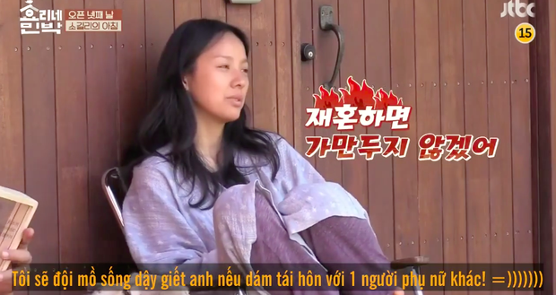 Cặp đôi drama nhất Kbiz: Lee Sang Soon thề non hẹn biển chết theo vợ, Lee Hyori đáp 1 câu mà anh chồng câm nín - Ảnh 7.