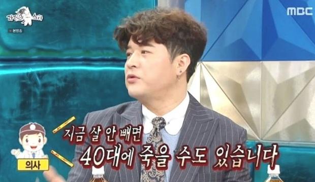 Shindong tiết lộ lý do gây sốc sau màn giảm cân chấn động Kbiz: Nếu không giảm, tôi sẽ chết vào năm 40 tuổi - Ảnh 1.
