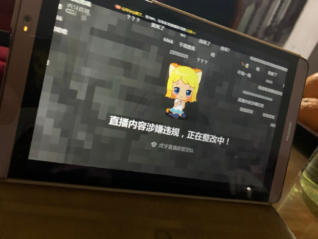 Thầy giáo quên tắt filter má hồng, chào cờ qua TV và hàng tá sự cố học online dở khóc dở cười mùa corona ở Trung Quốc - Ảnh 2.