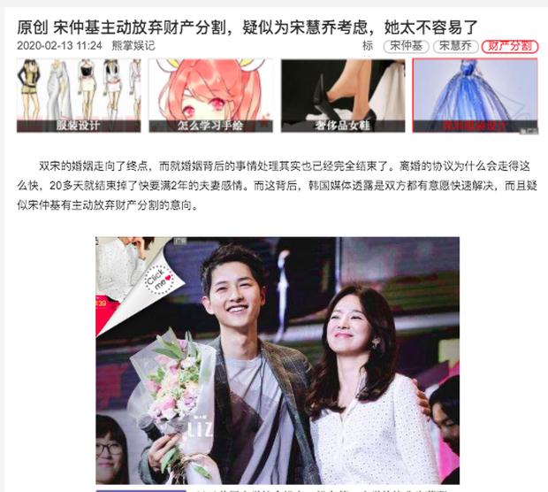 Hé lộ thêm chi tiết vụ ly hôn ngàn tỷ: Song Joong Ki từ bỏ quyền lợi vì lo nghĩ cho Song Hye Kyo? - Ảnh 1.