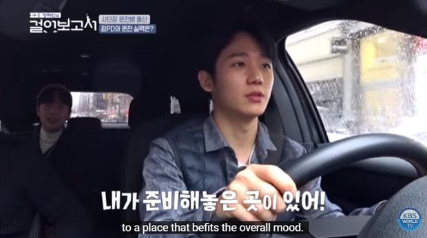 Jung Hae In phấn khích rủ bạn đi khám phá nhà ma nhưng lại bị nghiệp quật tơi bời, sợ đến hồn bay phách lạc - Ảnh 1.