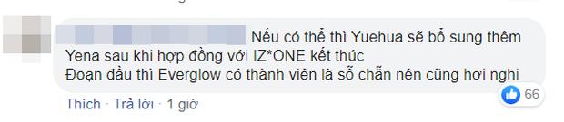 """Tân binh """"cosplay"""" BLACKPINK lại gây chú ý vì khoảng trống bí ẩn trong đội hình, netizen thi nhau réo gọi… thành viên IZ*ONE - Ảnh 12."""
