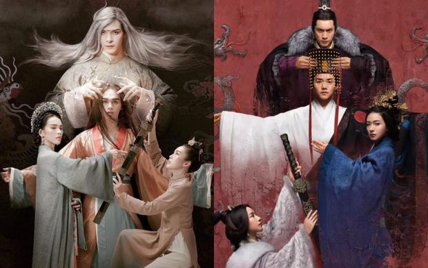 Poster fanmeeting tiếp tục bị tố đạo bộ phim Tam Quốc Cơ Mật, Nguyễn Trần Trung Quân và Denis Đặng nói gì? - Ảnh 1.