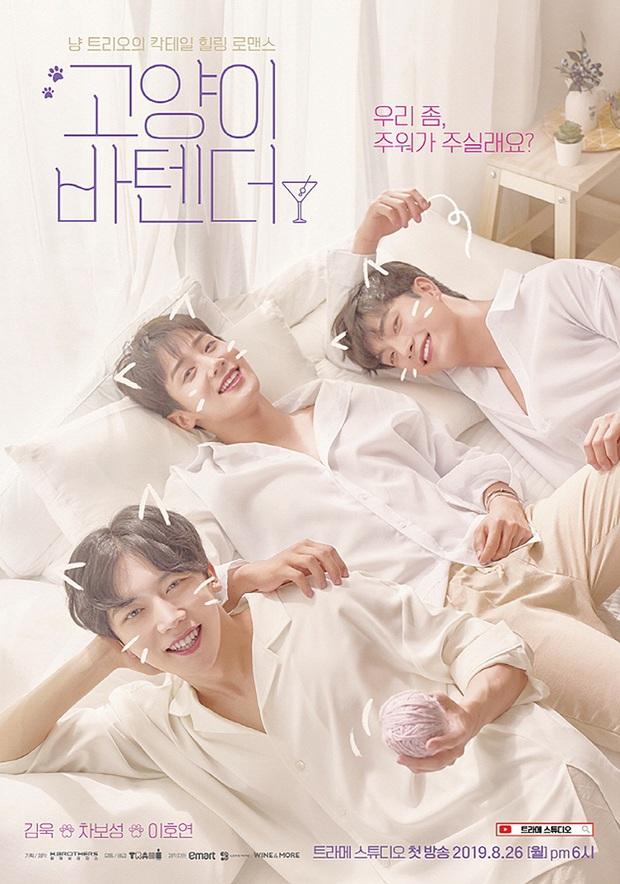 5 phim Hàn hội có bồ cần né đúng dịp Valentine: Độc thân khỏi sợ đắng vì vốn dĩ tình trường chỉ ngập drama - Ảnh 7.