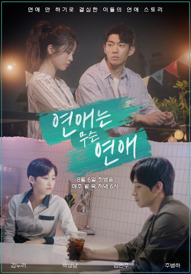5 phim Hàn hội có bồ cần né đúng dịp Valentine: Độc thân khỏi sợ đắng vì vốn dĩ tình trường chỉ ngập drama - Ảnh 8.