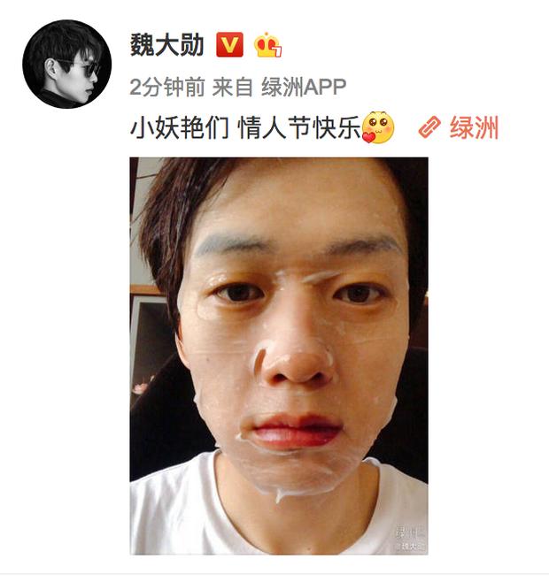Sao Cbiz đón lễ Tình nhân: Hoa khẩu trang cực hot, Dương Tử tuyên bố độc thân, bạn trai Dương Mịch lẻ bóng - Ảnh 5.