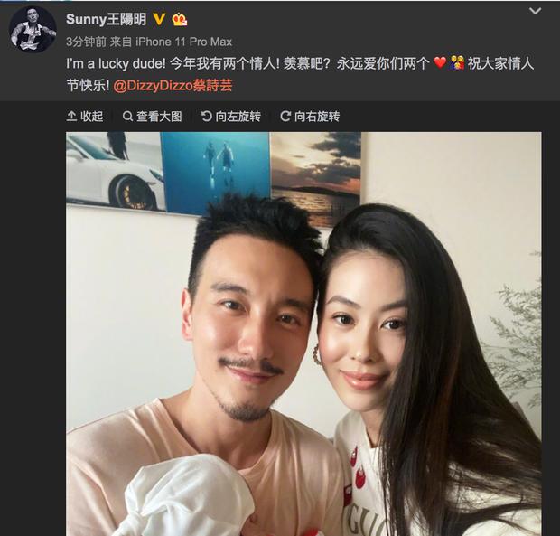 Sao Cbiz đón lễ Tình nhân: Hoa khẩu trang cực hot, Dương Tử tuyên bố độc thân, bạn trai Dương Mịch lẻ bóng - Ảnh 12.