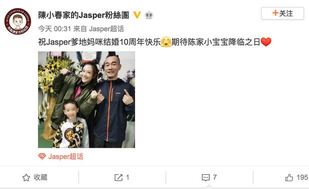 Sao Cbiz đón lễ Tình nhân: Hoa khẩu trang cực hot, Dương Tử tuyên bố độc thân, bạn trai Dương Mịch lẻ bóng - Ảnh 8.