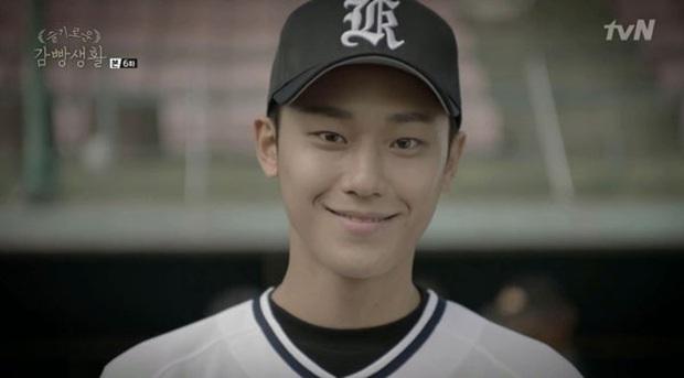 9 nam thần trẻ xứ Hàn lần đầu đóng phim đã được khen nức nở: D.O. được đề cử danh giá, Geun Soo đốn tim hội chị em cực mạnh - Ảnh 4.