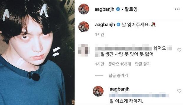 Hoang mang cực độ Ahn Jae Hyun đăng ảnh phờ phạc kèm lời nhắn lạ trên Instagram - Ảnh 1.