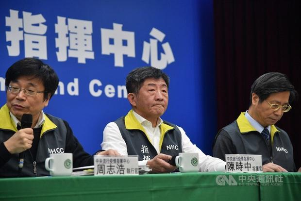 CẬP NHẬT: Đài Loan xác nhận ca tử vong đầu viên vì dịch viêm phổi, em trai nạn nhân cũng nhiễm virus corona - Ảnh 1.