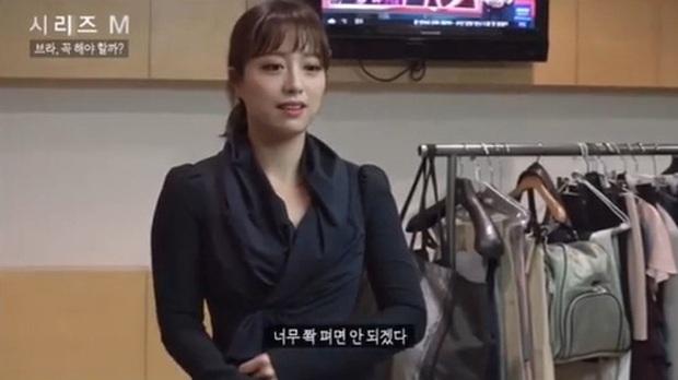 Chưa từng có tiền lệ: Nữ phát thanh viên đài MBC thả rông lên sóng truyền hình trực tiếp, tự tin tiết lộ lí do đằng sau - Ảnh 2.