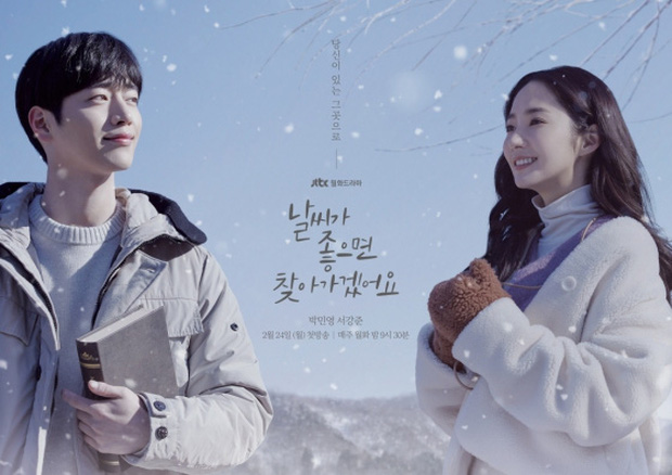 "Seo Kang Joon borrowed wine to confess his love to Park Min Young in teaser ""I'll Go to You When the Weather is Nice"""