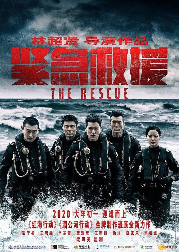 Điện ảnh xứ Trung thiệt hại 34 nghìn tỷ mùa dịch, hơn 70 ngàn rạp chiếu phải đóng cửa - Ảnh 3.