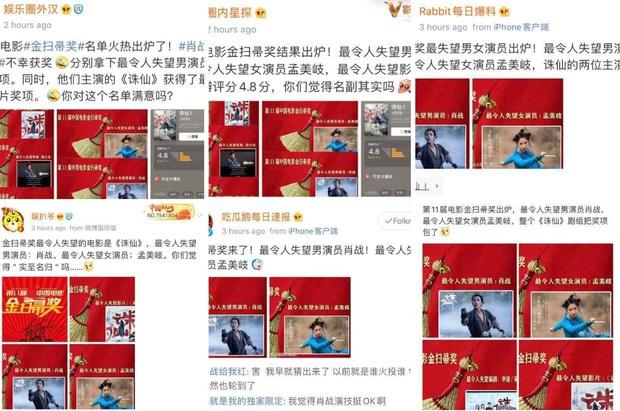 Cư dân mạng vui tay photoshop kết quả Cây Chổi Vàng tặng Tiêu Chiến - Mạnh Mỹ Kỳ, fan nổi giận đòi làm ra lẽ - Ảnh 1.