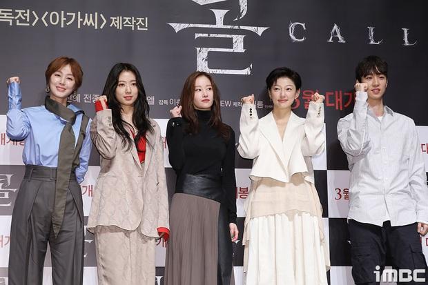 Park Shin Hye mở họp báo rình rang giới thiệu phim mới nhưng ai nấy ráo riết cầu link anh đạo diễn đẹp trai, ủa? - Ảnh 3.