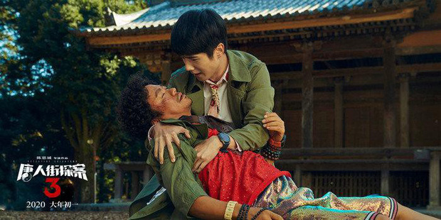 Điện ảnh xứ Trung thiệt hại 34 nghìn tỷ mùa dịch, hơn 70 ngàn rạp chiếu phải đóng cửa - Ảnh 5.