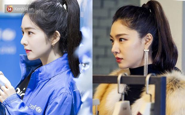 Crash Landing On You hết rồi, netizen Việt mới tá hỏa phát hiện ra đồng chí Seo Dan giống Irene như chị em ruột - Ảnh 6.