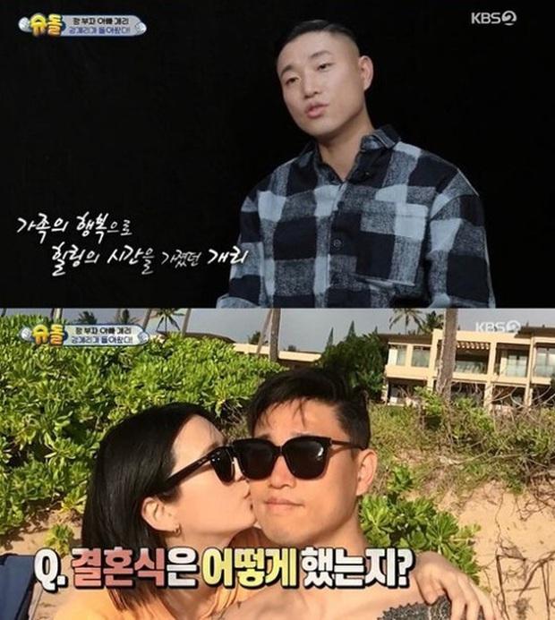 Kim Jong Kook khiến Song Ji Hyo đứng hình: Nếu chấp nhận Gary thì giờ em đã lên The Return of Superman rồi! - Ảnh 5.