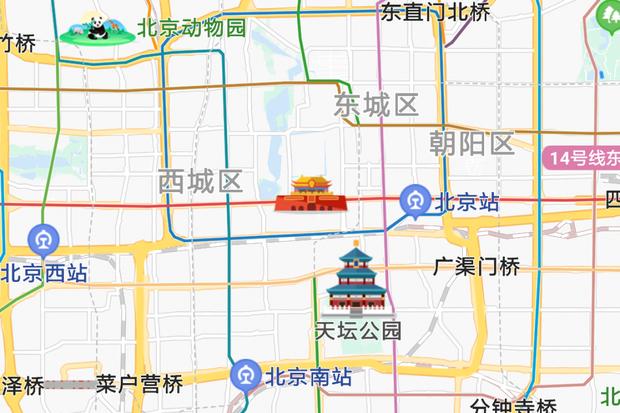 Đây là cách người dân Trung Quốc đối phó Covid-19 lợi dụng sức mạnh 4.0: Ứng dụng thông minh ngập tràn, tự động hỗ trợ hết sức - Ảnh 3.