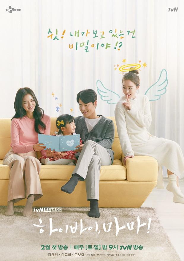 """Hồn ma Kim Tae Hee thèm gà rán muốn rớt nước miếng, bị """"tuesday"""" doạ đến phát khóc ở Hi Bye, Mama! - Ảnh 9."""