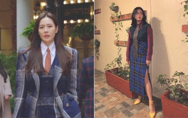 Đời không như mơ: Thử copy style của Son Ye Jin trong Crash Landing On You, nàng công sở nhận cái kết thắm đượm - Ảnh 1.
