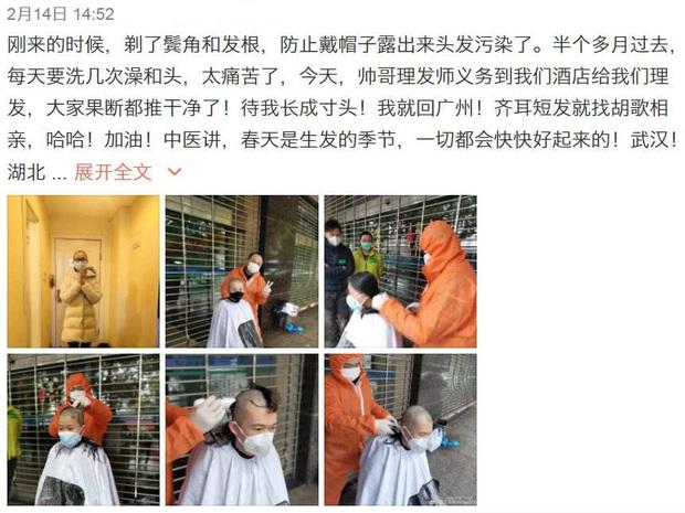 Sự kiện hot của Weibo: Hồ Ca cổ vũ tinh thần bà xã, đằng sau là cả 1 câu chuyện ấm lòng giữa đại dịch COVID-19 - Ảnh 5.