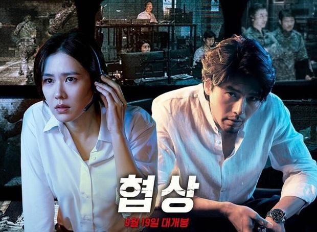 Fan Crash Landing On You nợ The Negotiation một lời cảm ơn: Đây mới là phim se duyên đôi Hyun Bin và Son Ye Jin này! - Ảnh 4.