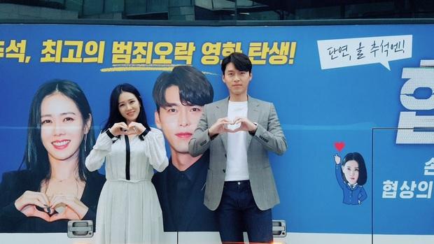 Fan Crash Landing On You nợ The Negotiation một lời cảm ơn: Đây mới là phim se duyên đôi Hyun Bin và Son Ye Jin này! - Ảnh 14.
