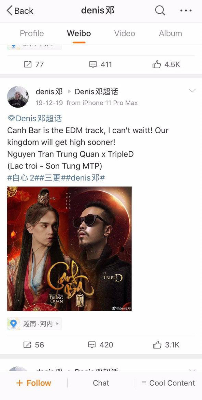 Denis Đặng bị soi lại status quảng bá Canh Ba trên weibo Trung Quốc đã tranh thủ nhắc đến hit Lạc Trôi của Sơn Tùng MTP tăng thêm sự chú ý? - Ảnh 1.